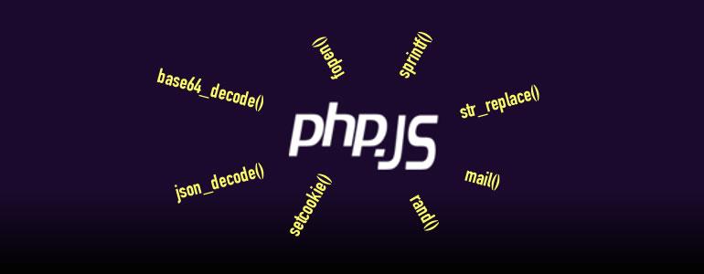 PHPの関数をJavaScriptで使おうプロジェクト – php.js
